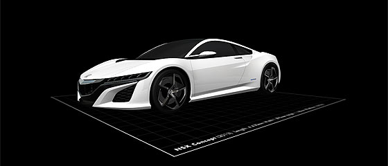 【3D】HONDAの歴代コンセプトカーの3Dデータ(STL)がダウンロードできる特設サイト『 Honda 3D Design Archives 』を公開中