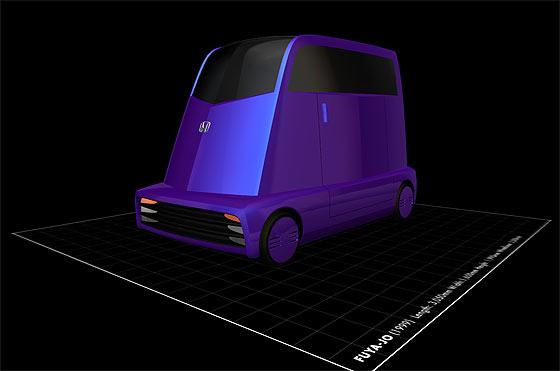 honda-3d-design-archives2