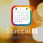 【オススメ】超プッシュ!カレンダーとリマインダーが1つになった、滑らかな動きが心地良いiOSカレンダーアプリ『 Staccal2 』のPV映像が素晴らしい