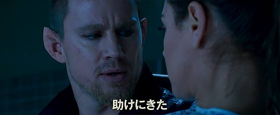 jupiterascending2