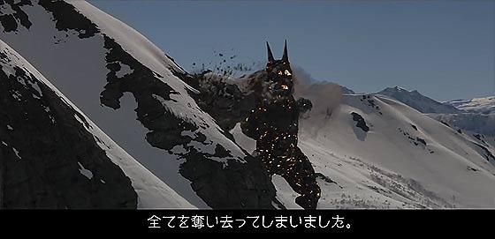 pepsi-nex-zero-momotarou-episode-zero14