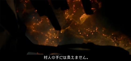 pepsi-nex-zero-momotarou-episode-zero2