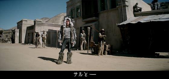 pepsi-nex-zero-momotarou-episode-zero4