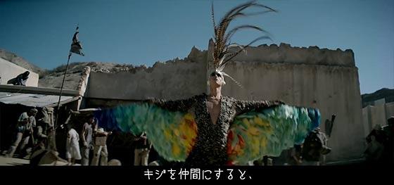 pepsi-nex-zero-momotarou-episode-zero5
