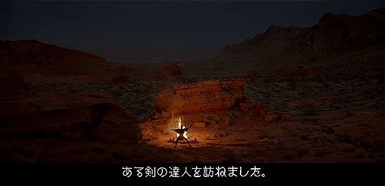 pepsi-nex-zero-momotarou-episode-zero9