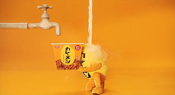 nissin-curry-meshi4