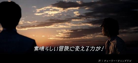 doda_cm3