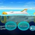 【オススメ】文部科学省が子供たちへ送る深海探検サイト『深海ワンダー』が、とっても良い感じ!
