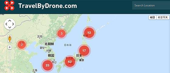 【オススメ】これであなたも世界旅行に(行った気になれる)!ドローン(クアッドコプター)で撮影された世界各地の映像を、ユーザーが投稿するサイト TravelByDrone.com が面白い!