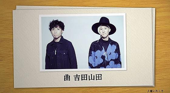 yubin-nenga-kizuna3