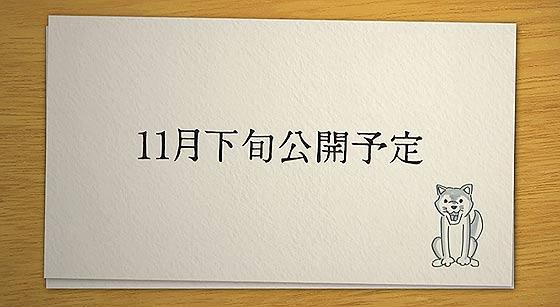 yubin-nenga-kizuna4