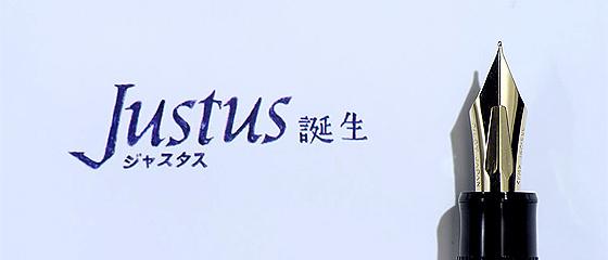 【オススメ】PILOTが出した万年筆の新製品『 ジャスタス95 』の書き味を紹介する動画が素晴らしい【動画】