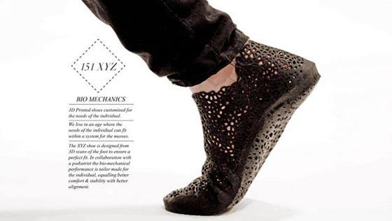 3Dプリンターで形作る靴1