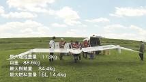 あのナウシカの『 メーヴェ 』の実動モデルともいえる飛行機を作るプロジェクト『 Open Sky3.0 』2