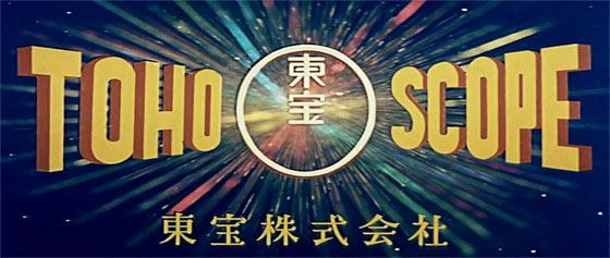 映画『 パシフィック・リム 』のファンが作った予告編が、昭和の味を醸し出してて面白い!1