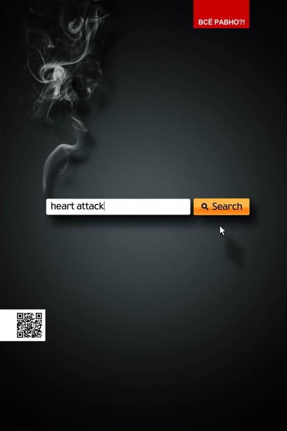ウェブサイトの検索窓を上手く使った、禁煙を促すクリエイティブな啓蒙ポスター広告2