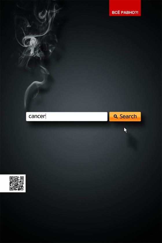 ウェブサイトの検索窓を上手く使った、禁煙を促すクリエイティブな啓蒙ポスター広告3
