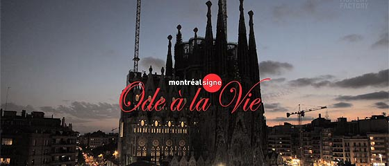 【動画】サグラダ・ファミリアで行われた、大規模なプロジェクションマッピング映像『 Ode à la vie 』