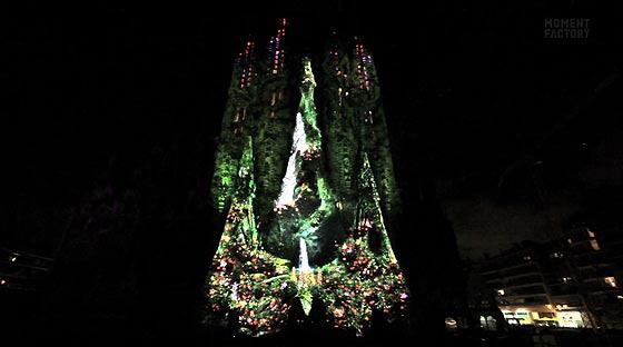 サグラダ・ファミリアで行われた、大規模なプロジェクションマッピング映像『 Ode à la vie 』3