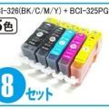 【オススメ】我が家でいつも購入しているプリンター用インク『キャノンBCI-325 / BCI-326』を、安く購入できるお店のご紹介