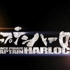 【動画】映画『キャプテンハーロック』で使用された、キャラクターのリアルな表情を再現する技術『フェイシャルキャプチャー』メイキング映像が公開中