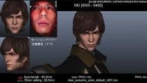 映画『キャプテンハーロック』で使用された、キャラクターのリアルな表情を再現する技術『フェイシャルキャプチャー』メイキング映像が公開中1