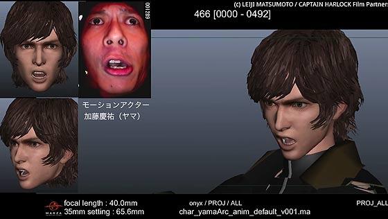 映画『キャプテンハーロック』で使用された、キャラクターのリアルな表情を再現する技術『フェイシャルキャプチャー』メイキング映像が公開中2
