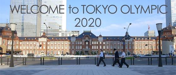 【PV】2020東京オリンピック開催決定記念?須藤元気氏のWORLD ORDERによる東京の街中でのPV『 WORLD ORDER - Welcome to TOKYO 』