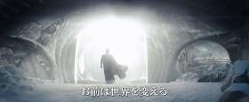 2013年8月13日公開の 『新スーパーマン マン・オブ・スチール』 予告動画が公開中2