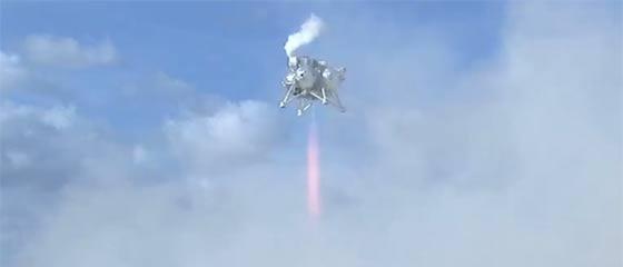 【動画】NASAが開発中の月面着陸船『 Morpheus 』が、約1分間の空中浮遊テストに成功した際の映像(と過去の失敗映像)