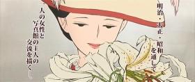 とんでもないスピード感で話題だったアニメ『フミコの告白』を制作した石田祐康監督による、初劇場デビュー作『陽なたのアオシグレ』予告映像が公開中3