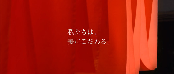 【動画】SONY BRAVIAの美しいCM『美へのこだわり』