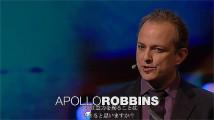 何度見ても分からない?!世界最高の天才スリ師アポロ・ロビンス氏の妙技が素晴らしいTEDでの講演1
