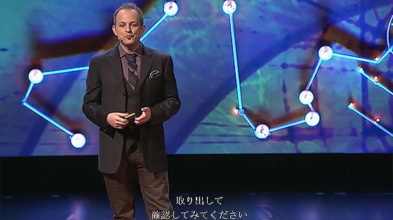 何度見ても分からない?!世界最高の天才スリ師アポロ・ロビンス氏の妙技が素晴らしいTEDでの講演2