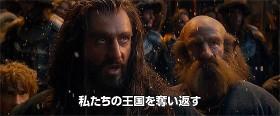 映画『 ホビット 竜に奪われた王国 』 インターナショナル新予告が公開中1