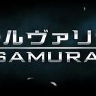 【映画予告】日本を舞台に繰り広げられる話題の映画 『 ウルヴァリン:SAMURAI 』 の日本版予告映像が公開