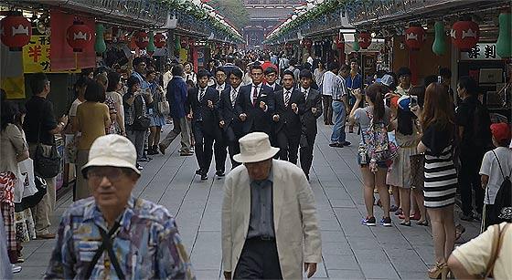 2020東京オリンピック開催決定記念?須藤元気氏のWORLD ORDERによる東京の街中でのPV『 WORLD ORDER - Welcome to TOKYO 』1