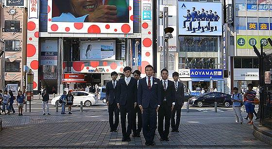 2020東京オリンピック開催決定記念?須藤元気氏のWORLD ORDERによる東京の街中でのPV『 WORLD ORDER - Welcome to TOKYO 』3