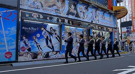 2020東京オリンピック開催決定記念?須藤元気氏のWORLD ORDERによる東京の街中でのPV『 WORLD ORDER - Welcome to TOKYO 』5