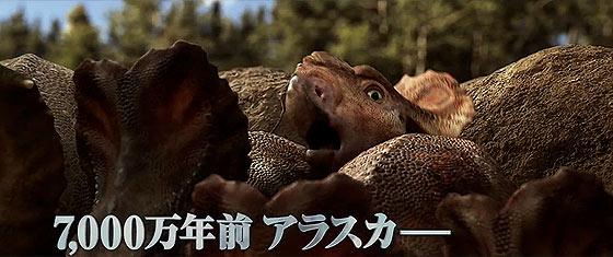 超リアルな3DCG映像で、7000万年前の恐竜が闊歩する時代を体感できる映画『ウォーキング with ダイナソー』の予告映像2